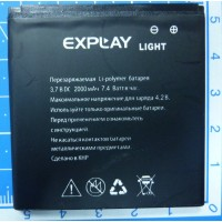 EXPLAY   Light  ORIGINAL